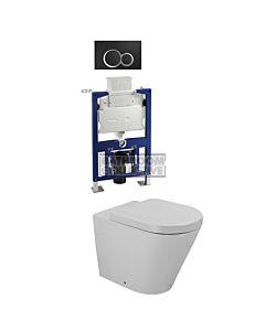 Gallaria - Tropical Toilet Wall Hung Pan Low Level Cistern & VOLE BLACK Button Package (P Trap)